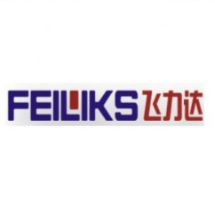 Branch of Feiliks Supply Chain Management Vietnam Co., Ltd