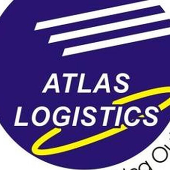 ATLAS LOGISTICS VIETNAM