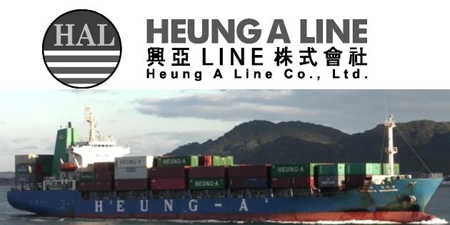 Heung A Line