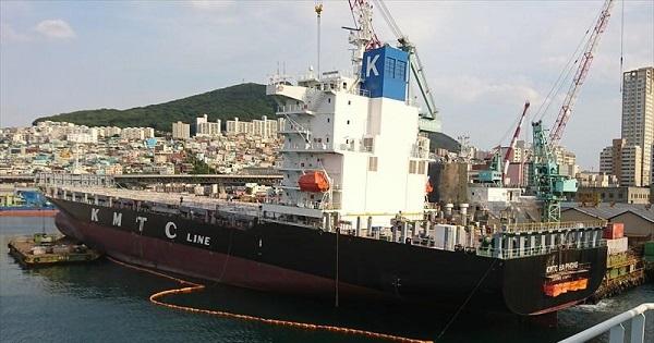 Tàu KMTC Hải Phòng của Hãng tàu KMTC