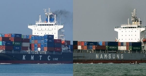 KMTC-NAMSUNG-Container-Lines