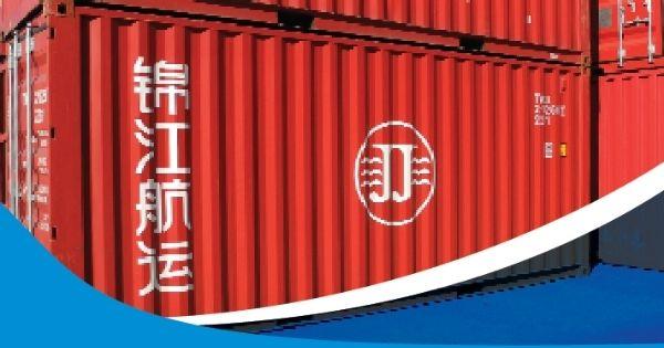 Shanghai-Jinjiang-Shipping-SJS